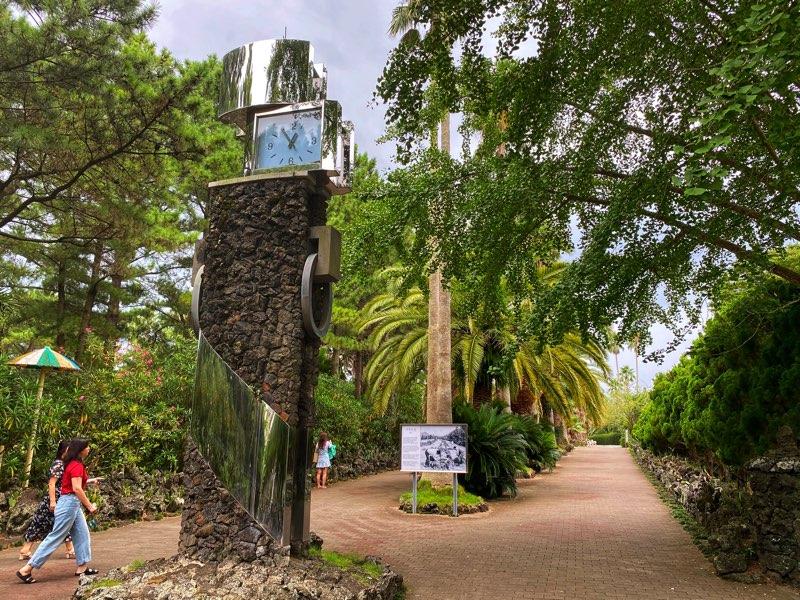 hallim-park-palm-avenue