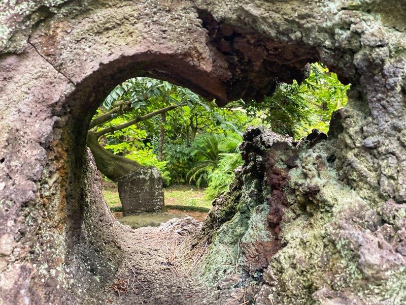 hallim-park-bonsai-rocks