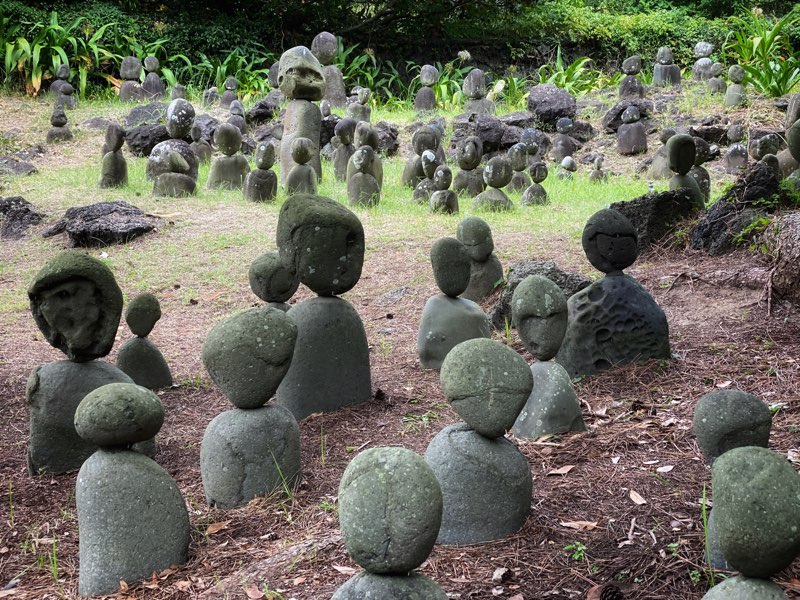 hallim-park-stones