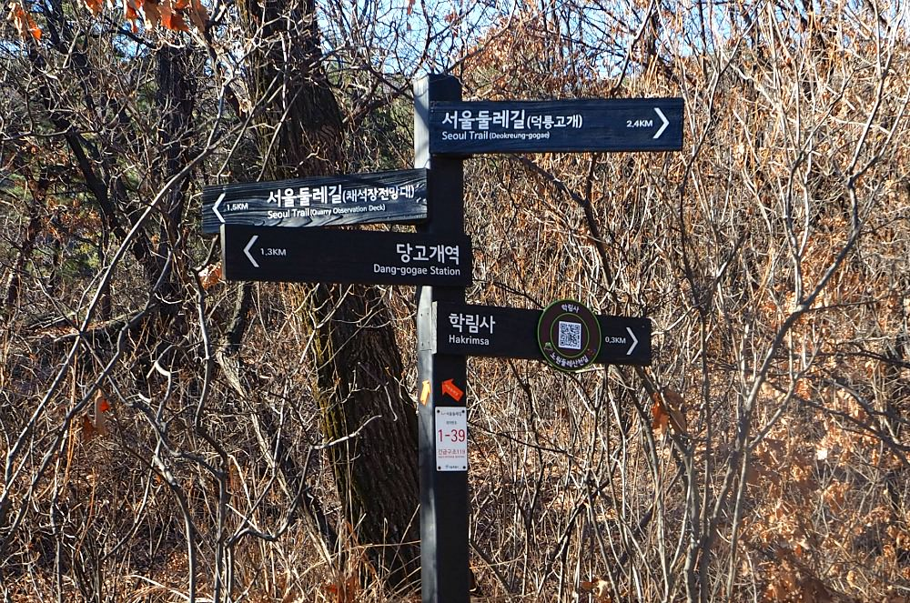 hangnimsa-suraksan-signpost