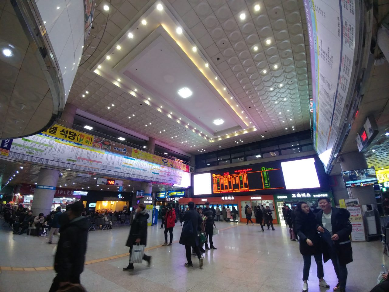 incheon-bus-terminal-complex
