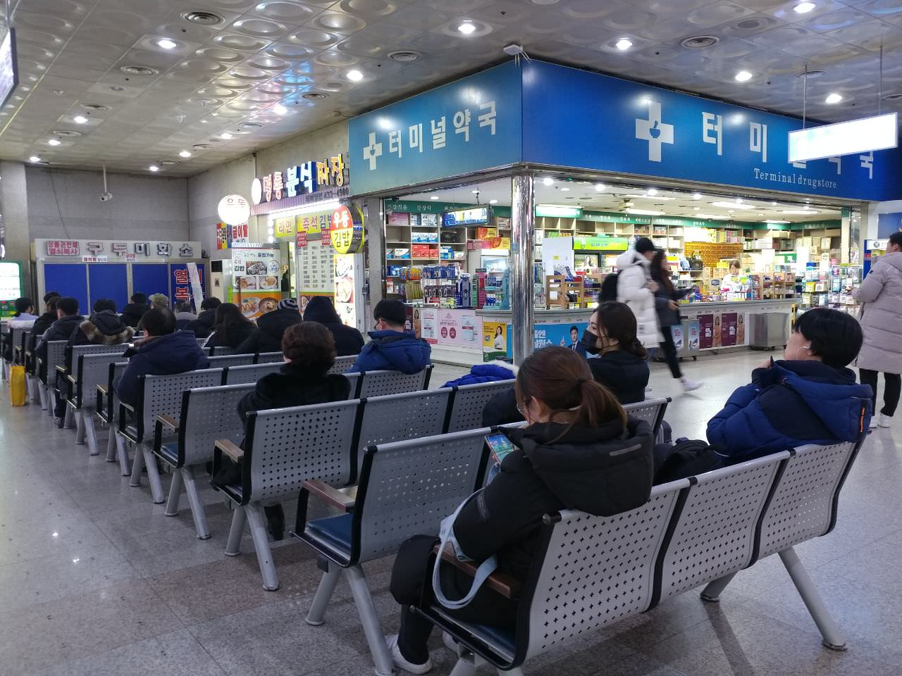 incheon-bus-terminal