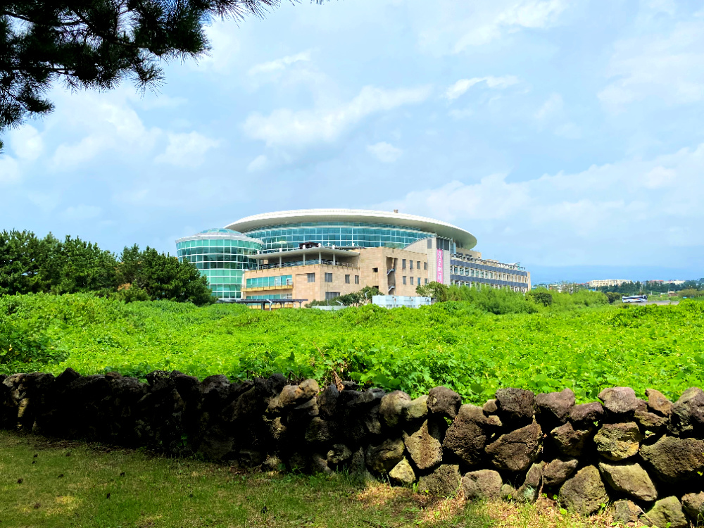 international-convention-center-jeju