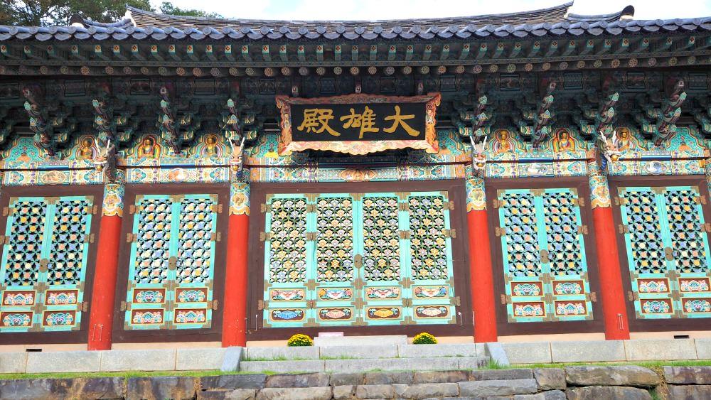 jeungsimsa-temple