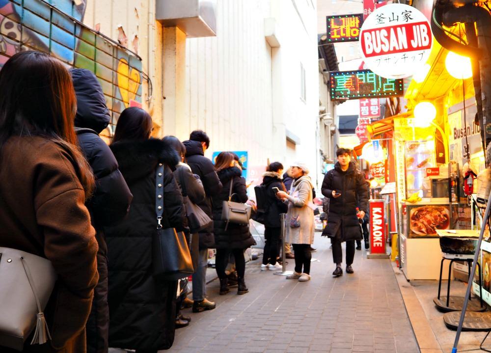 korean-street-food