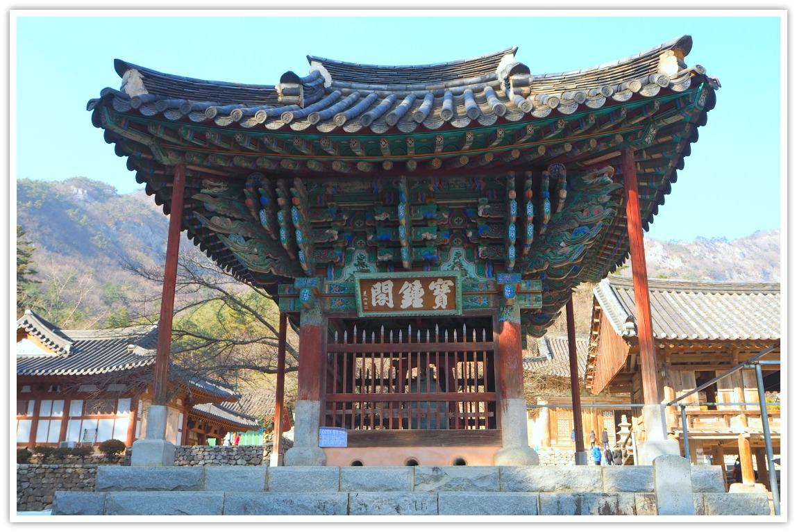 naesosa-temple-beomjonggak