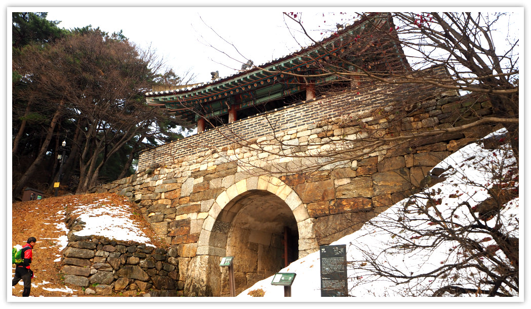 namhan-mountain-fortress