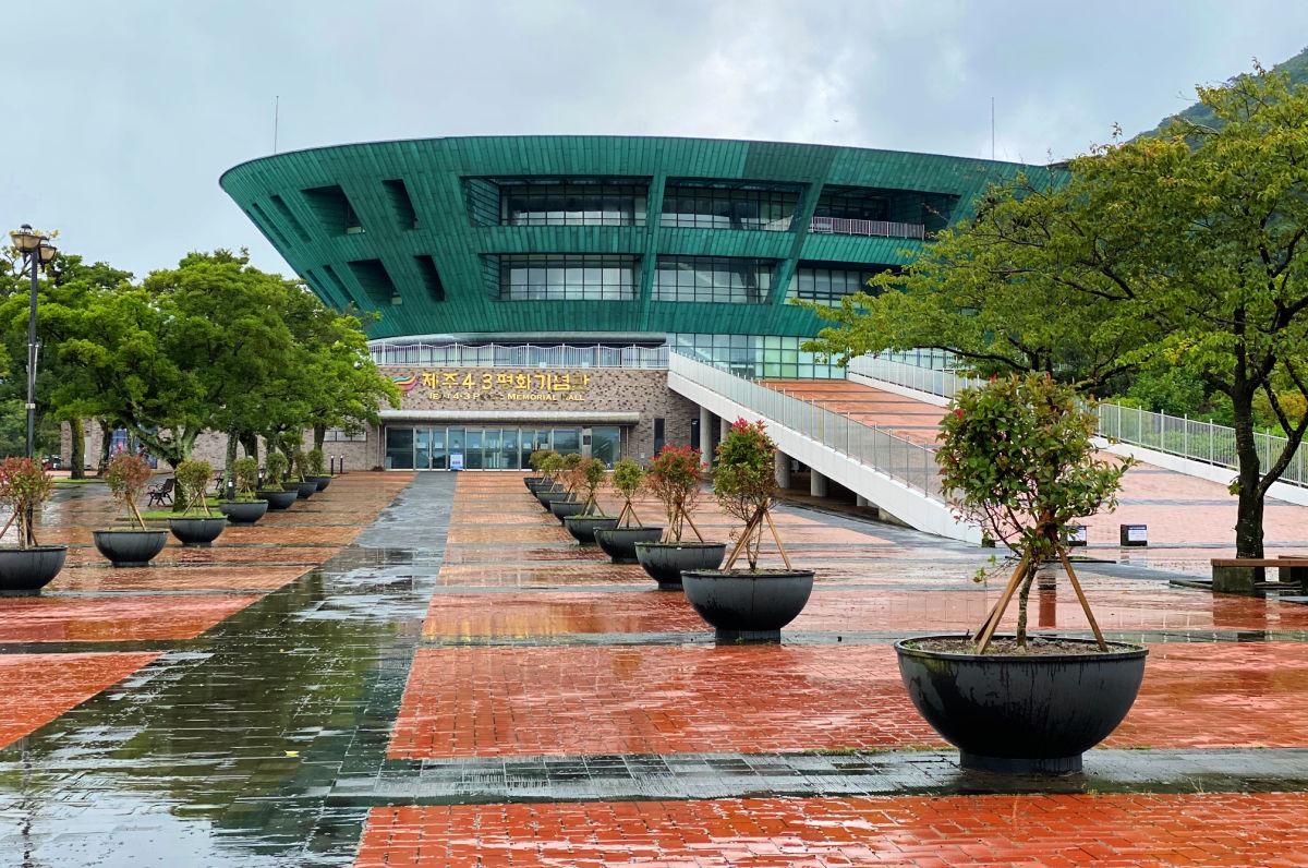 jeju-peace-memorial-park-museum