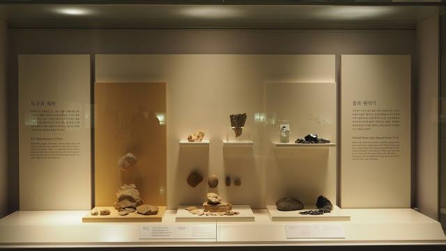 korea-stone-age