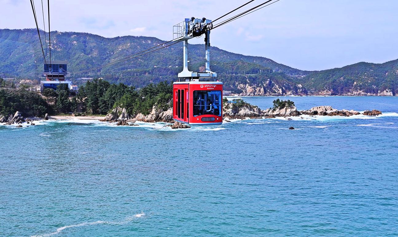 samcheok-cable-car