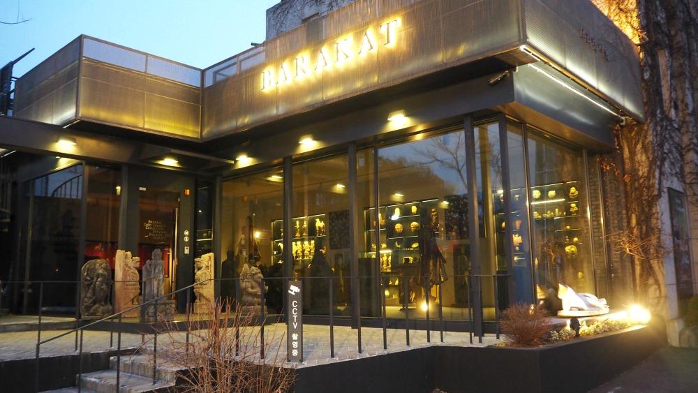barakat-seoul-museum