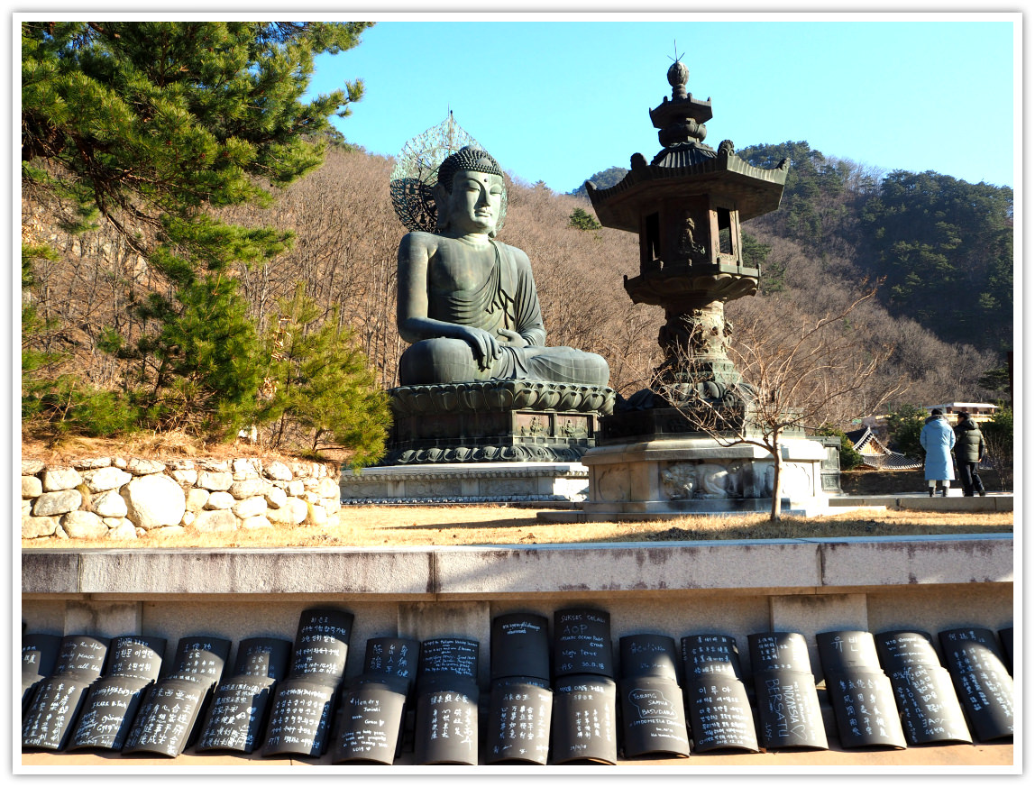 seoraksan-national-park-buddha