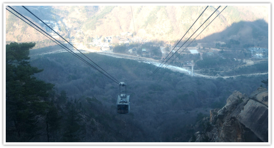 seoraksan-cable-car