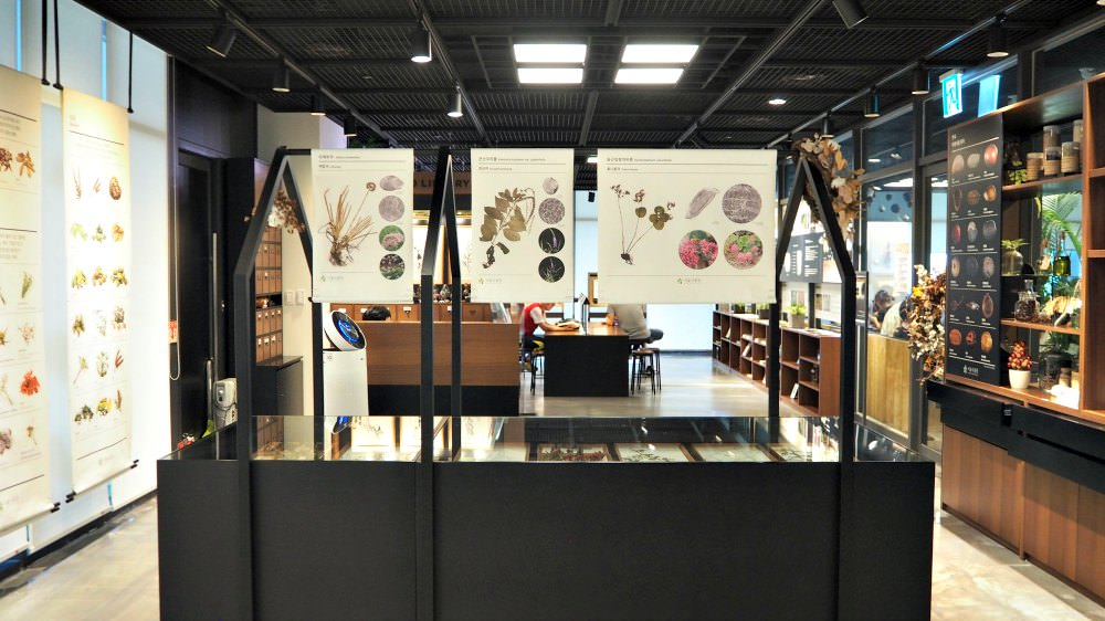 seoul-botanic-park-seed-library