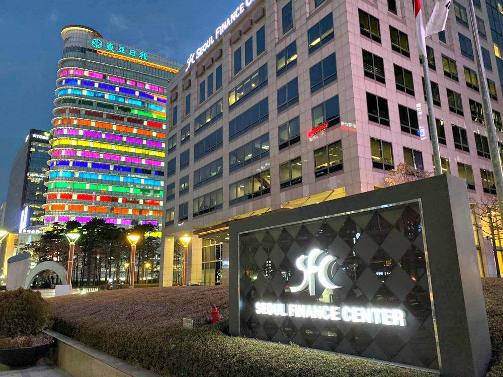seoul-finance-center