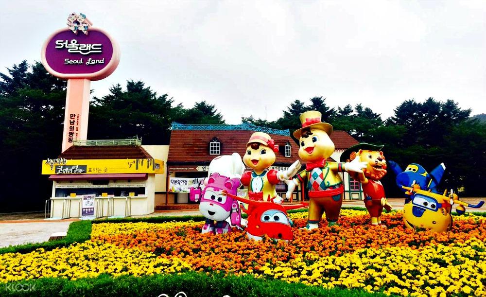seoul-land-theme-park