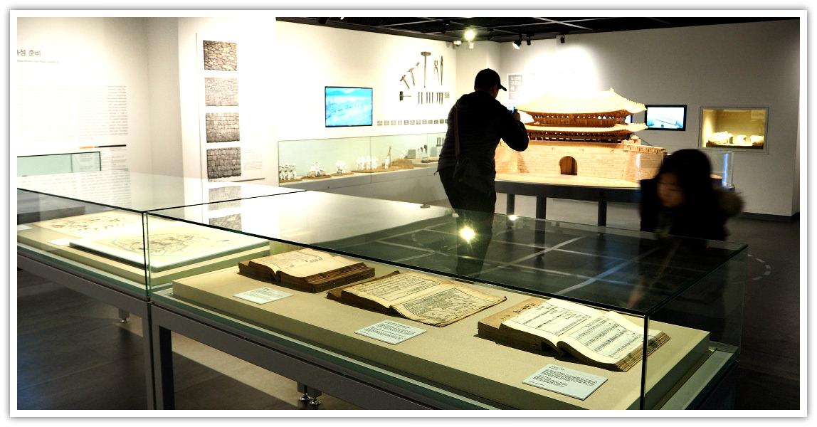 seoul-city-wall-museum