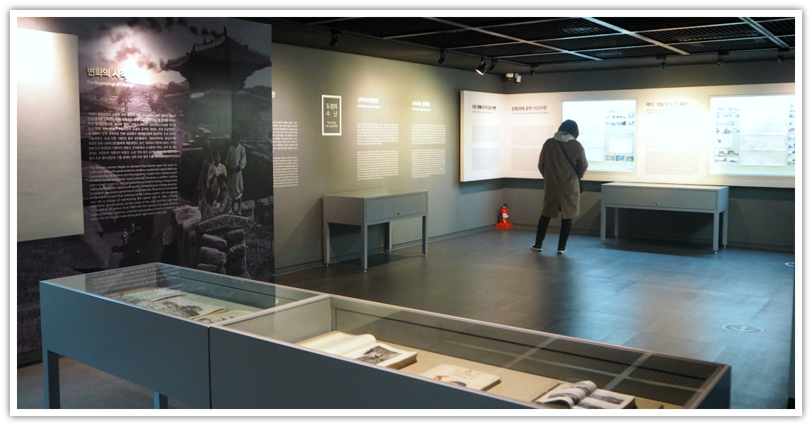 seoul-city-wall-museum-exhibition
