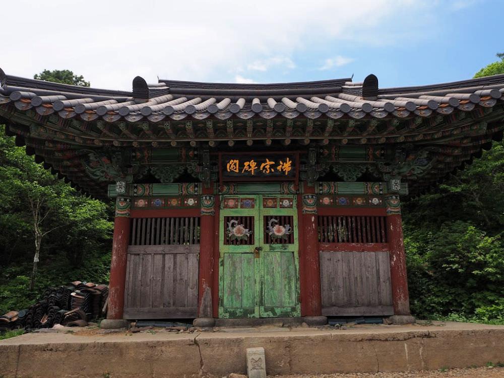 king-danjong-monument