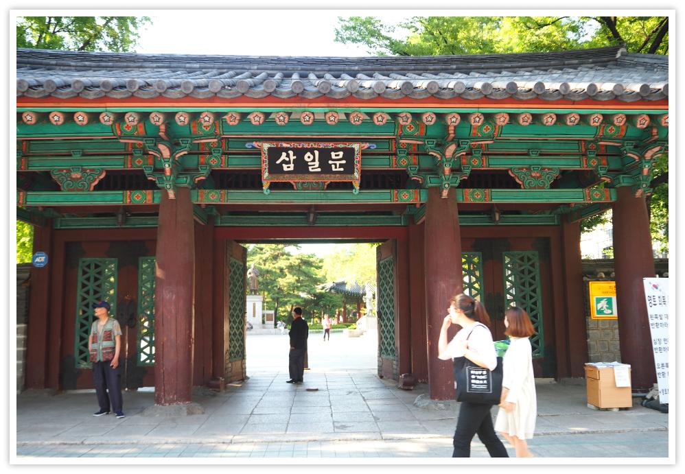 tapgol-park-entrance