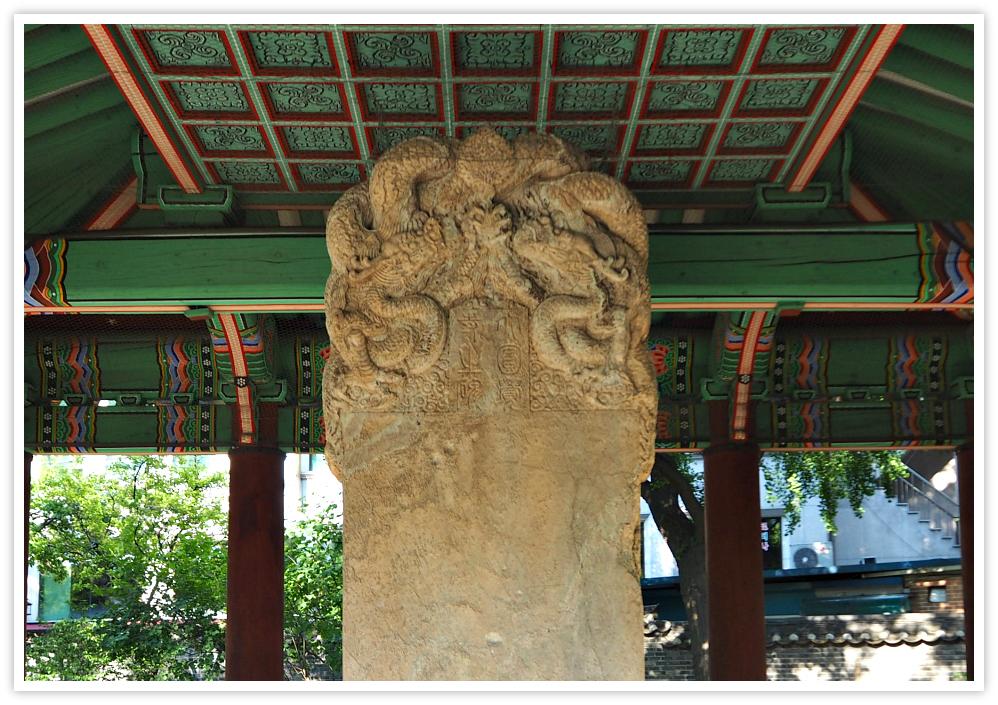 tortoise-stele