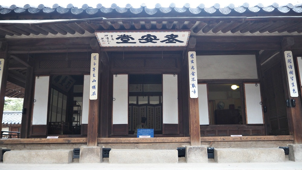 noandang-hall