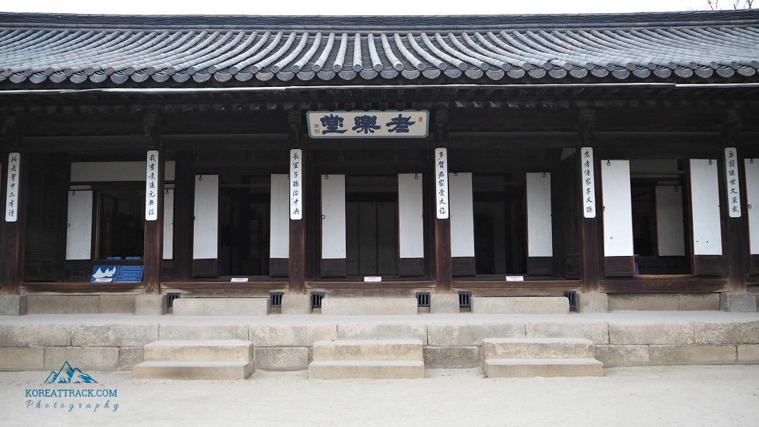 norakdang-hall