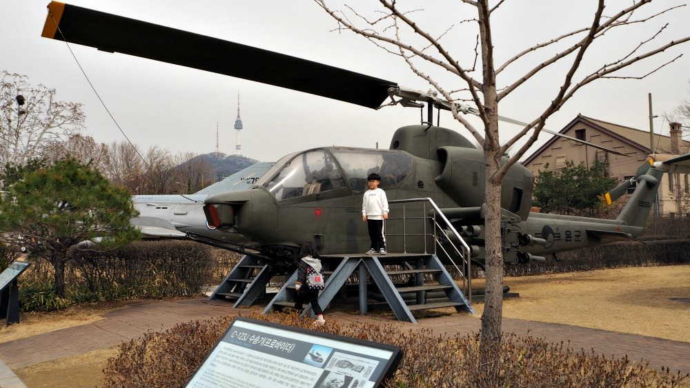 war-memorial-museum-of-korea