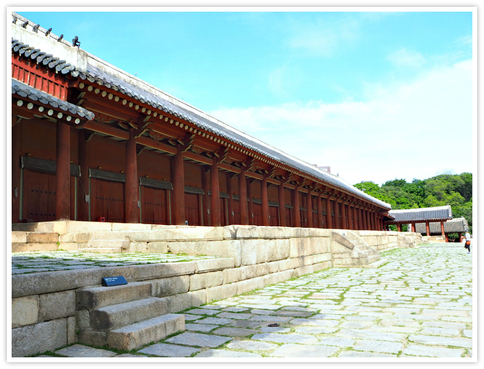 jongmyo-shrine-world-heritage-site