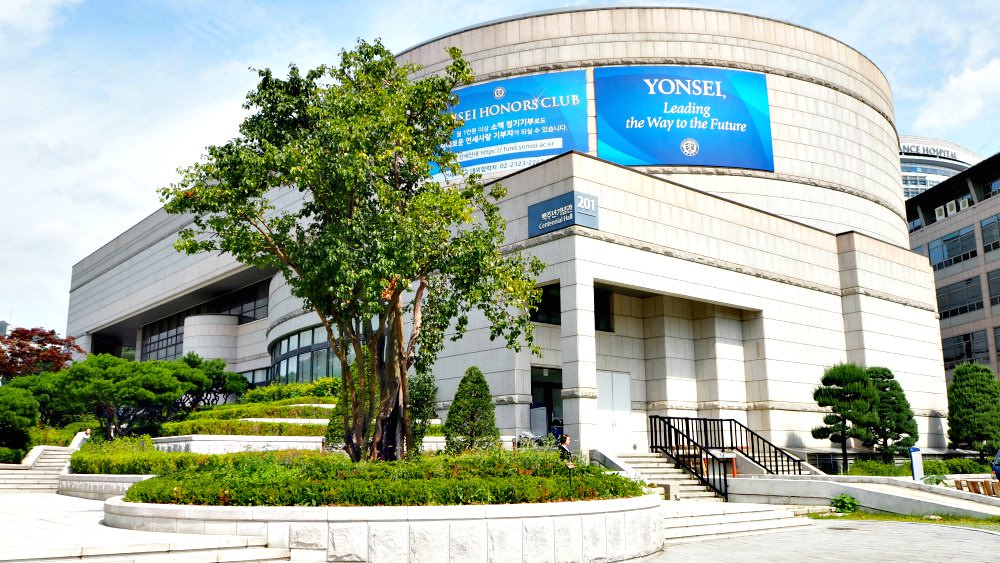 yonsei-university-centennial-hall