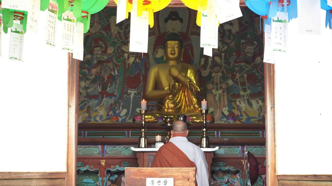bulguksa-temple
