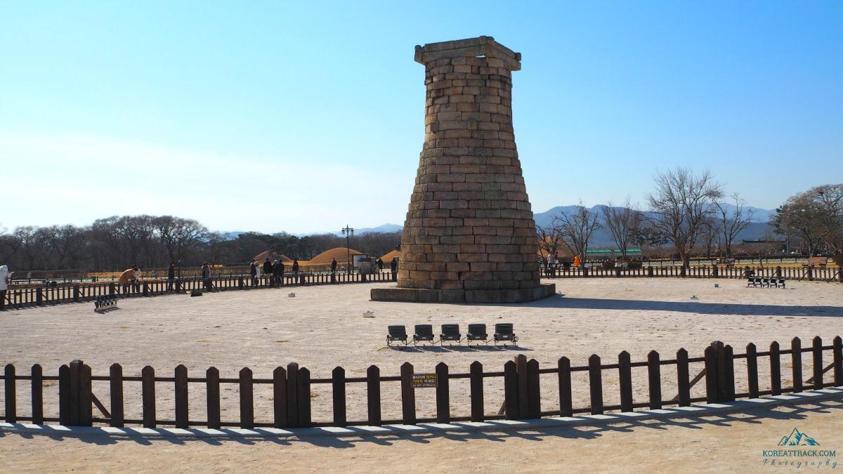 cheomseongdae-observatory
