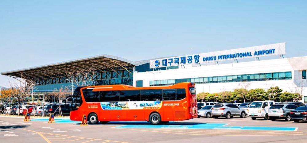 daegu-travel-attractions