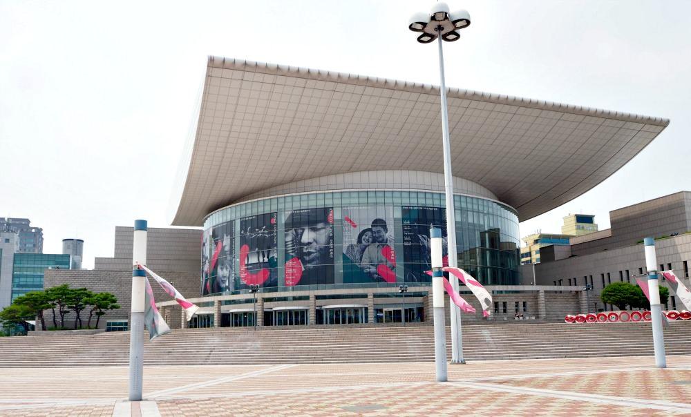 daejeon-arts-center