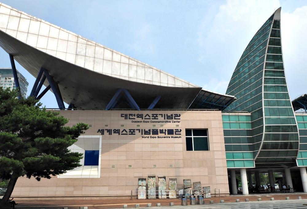 daejeon-expo-museum