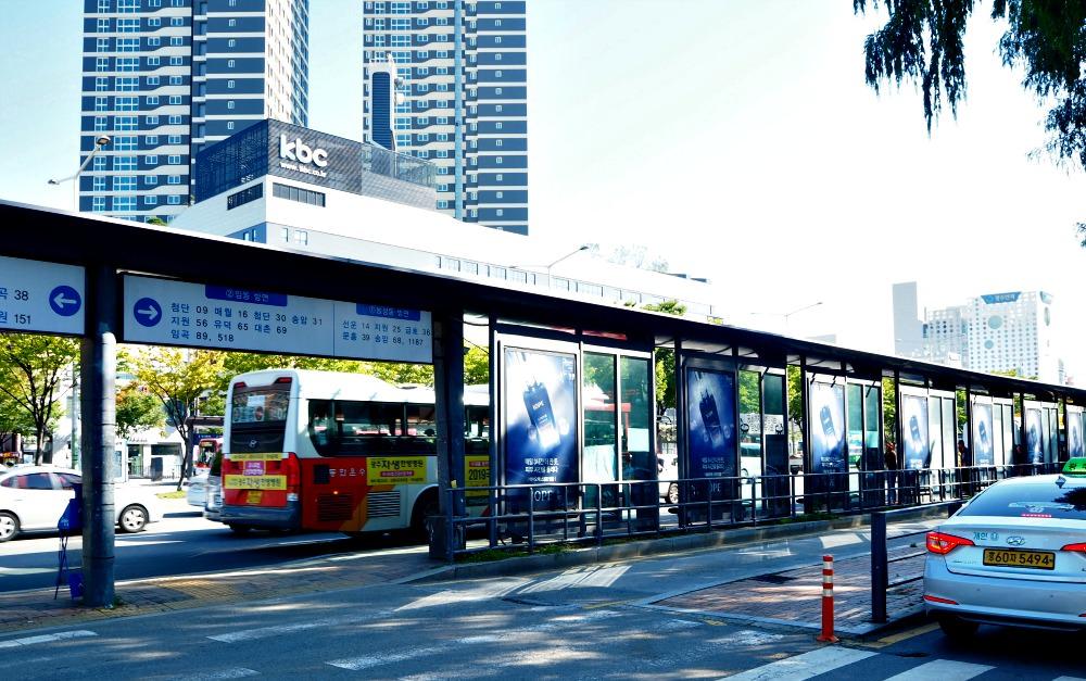 gwangju-bus-terminal