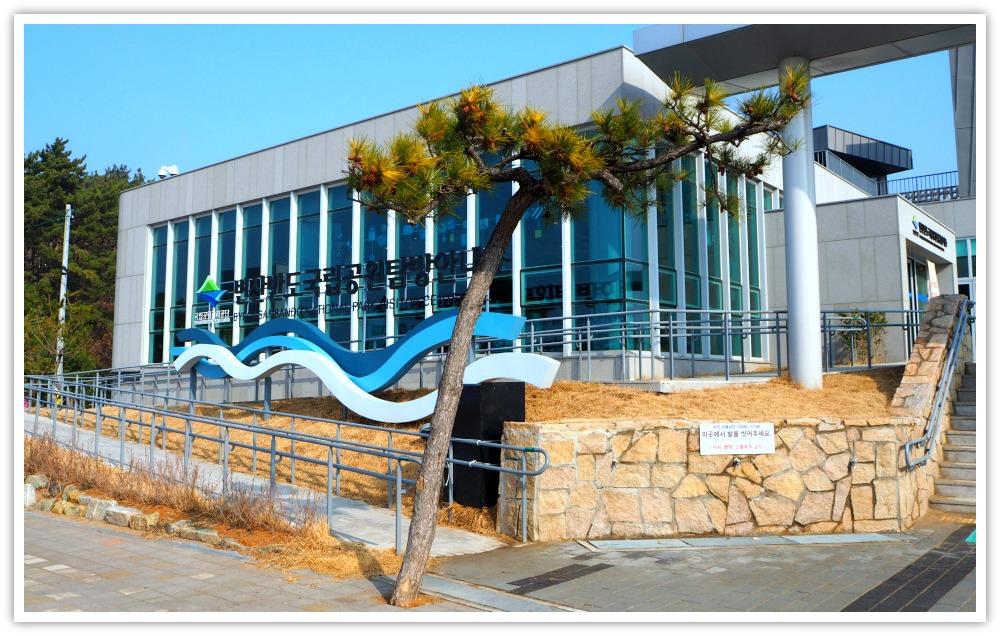 byeonsanbando-park-center