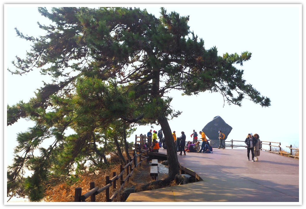 byeonsanbando-national-park