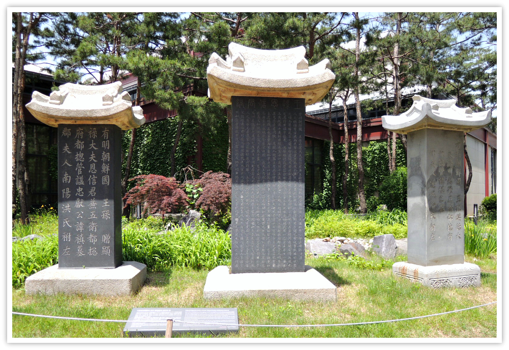 korean-royal-tombstones