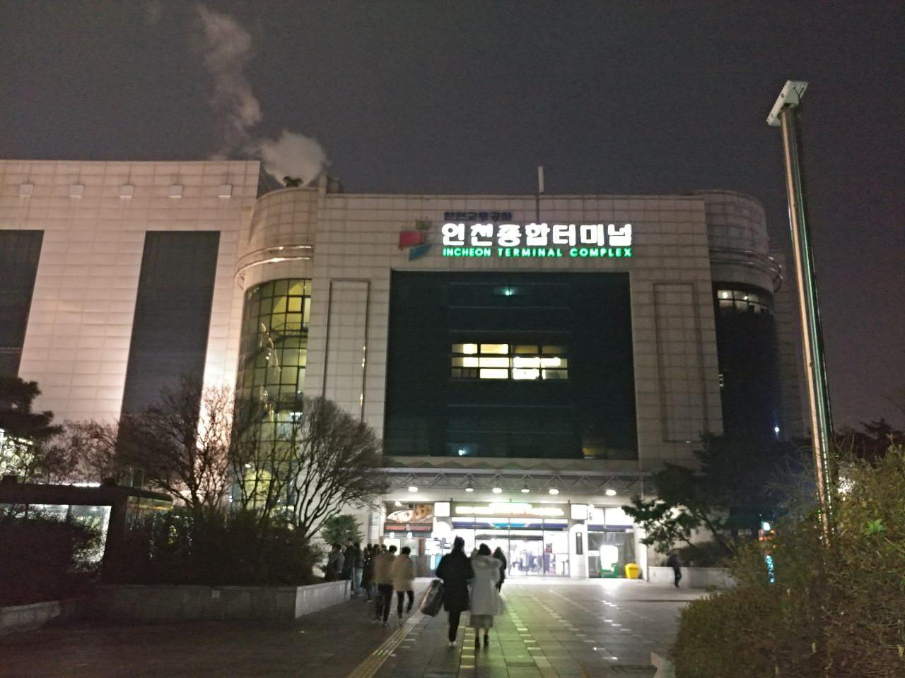 incheon-bus-terminal-complex