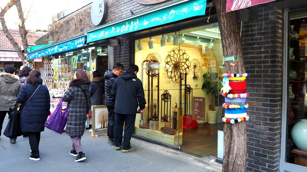 insadong-cultural-street
