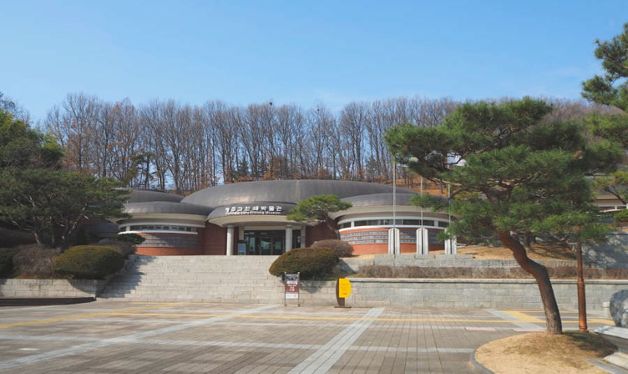 jikji-early-printing-museum