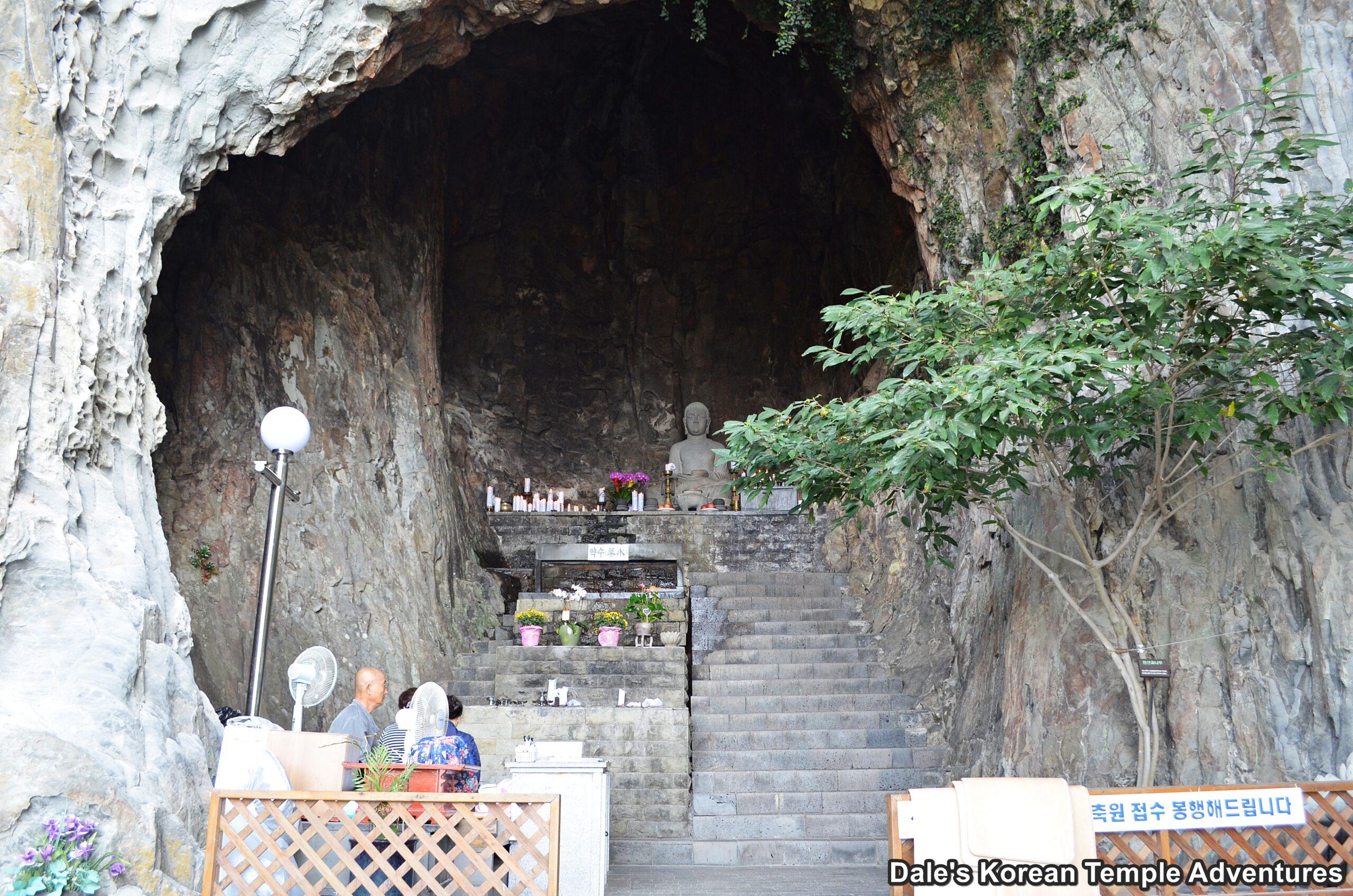 sanbangsan-cave-temple