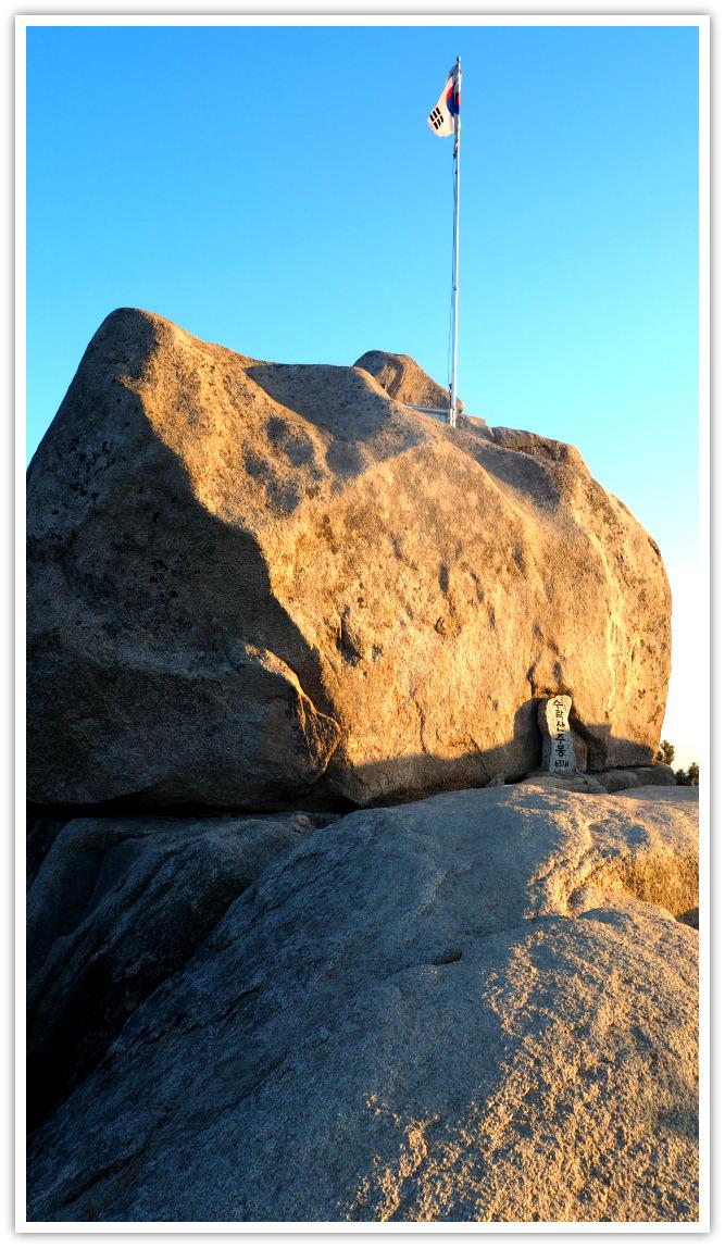 suraksan-mountain-summit