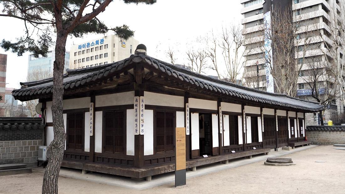 sujiksa-unhyeongung-palace