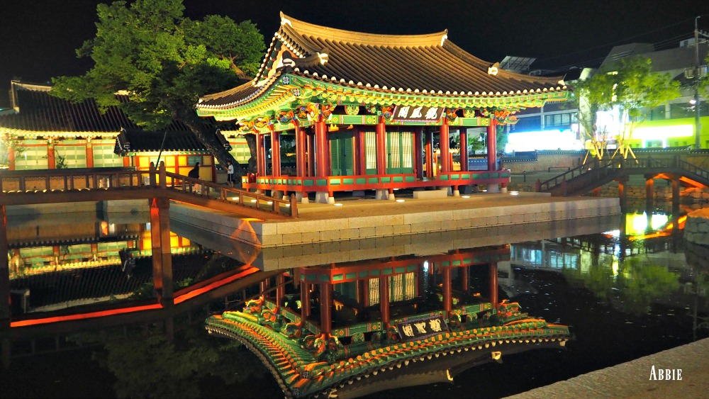 wonju-gangwon-pond