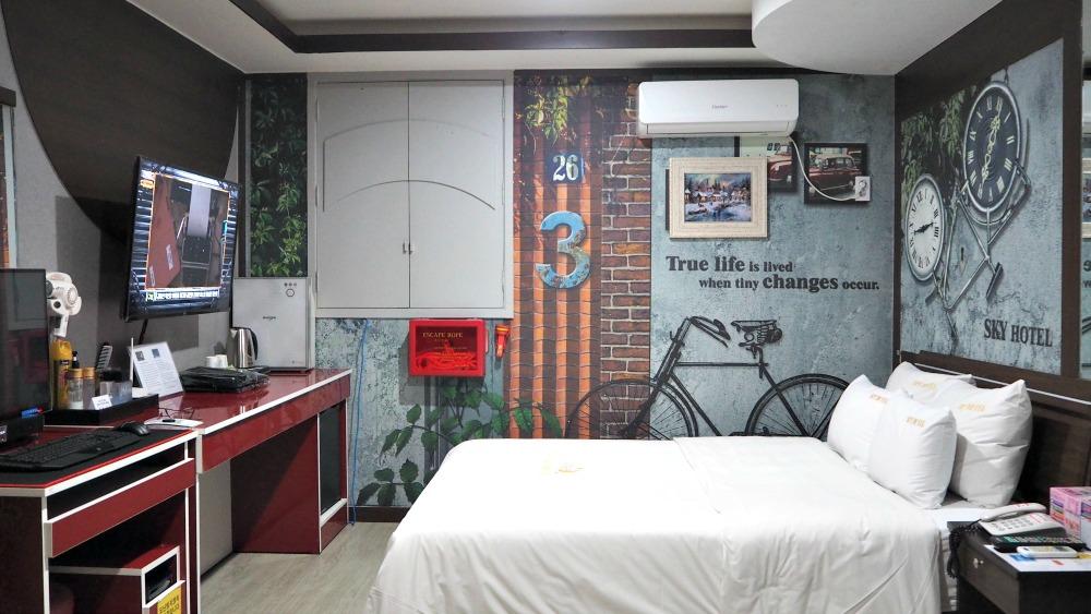 wonju-hotels