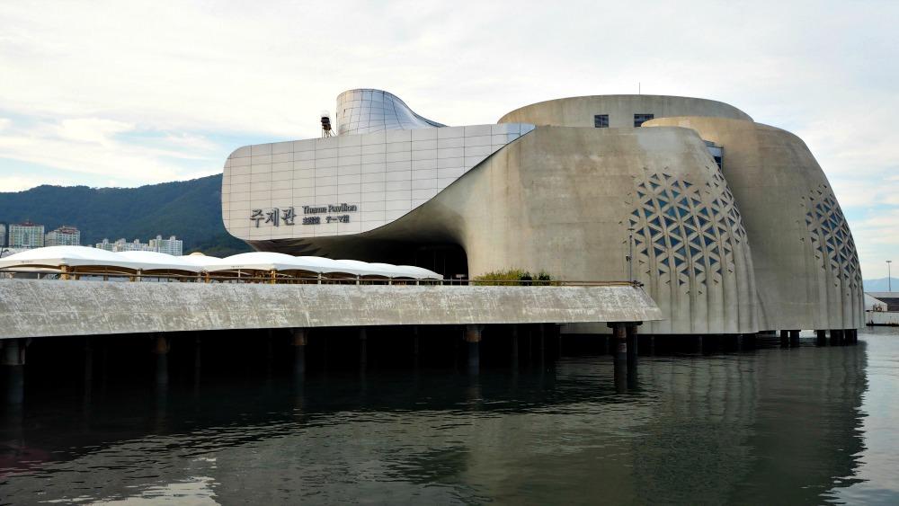 yeosu-expo-pavilion