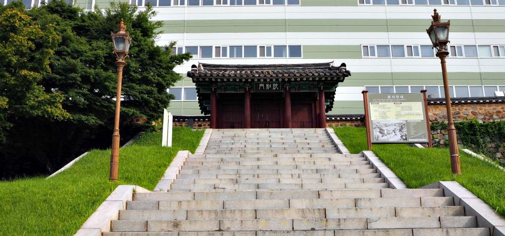 jinnamgwan-gate