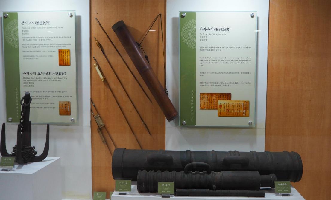 jinnamgwan-museum